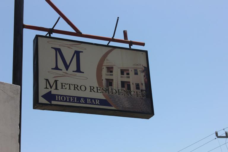 Metro Residences Hotel, le Cap-Haïtien