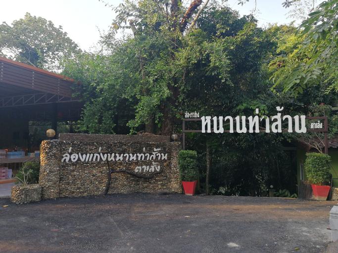 Longkang Nhantasan Tasang, Muang Phatthalung