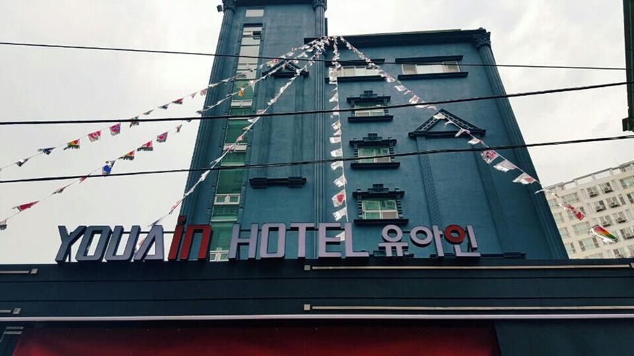Hotel Youain, Geumjeong