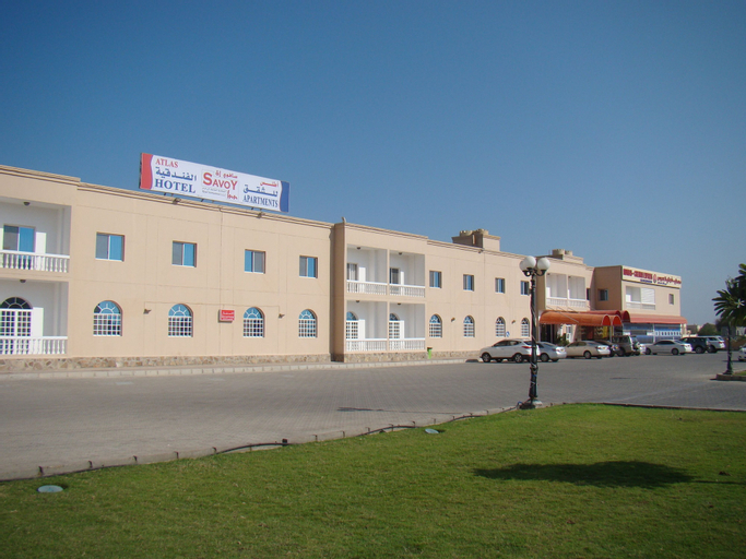 Atlas Hotel Apartments (Sohar), Sohar