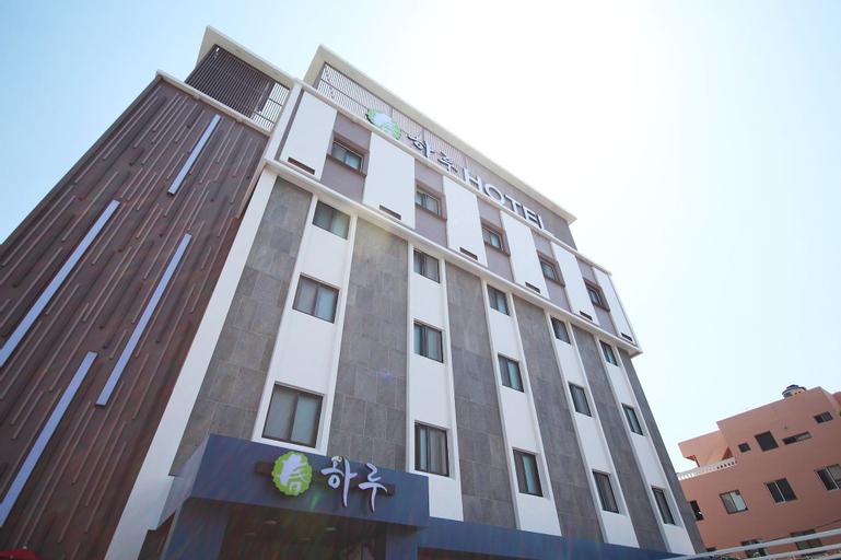 Haru Hotel, Gimhae