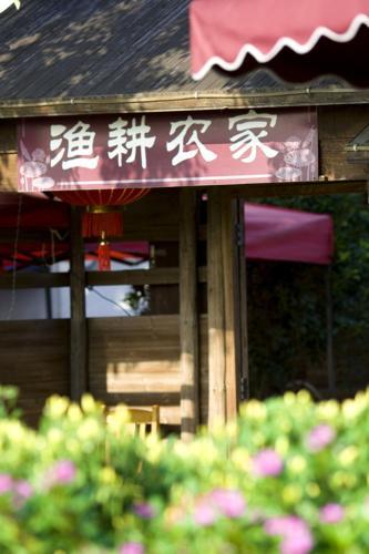 So Good Guest House Suzhou Yugeng Island Branch, Suzhou