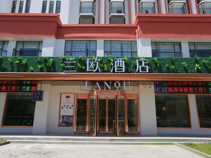 Lano Hotel Tibei Lhasa Chengguan District Linguo West Road Potala Palace, Lhasa