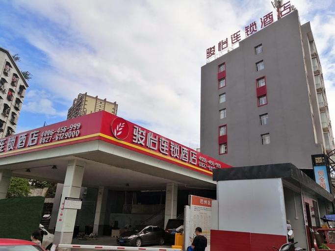 Jun Hotel Sichuan Bazhongba Huifengting Park, Bazhong