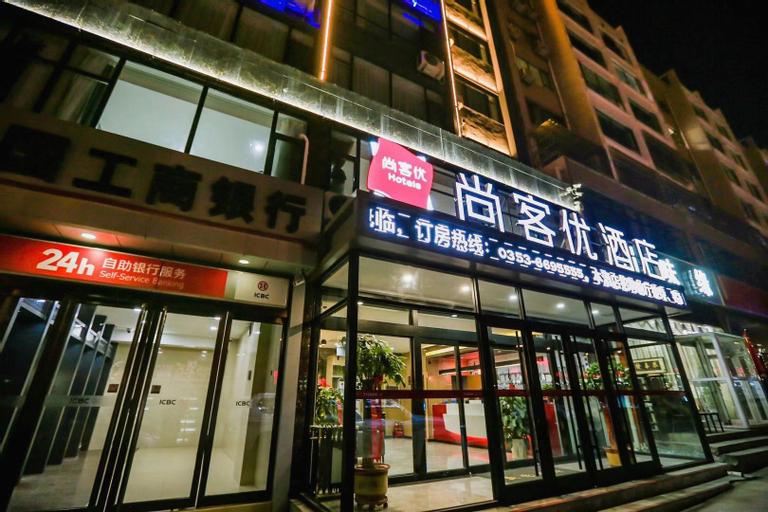 Thank Inn Hotel Shanxi Yangquan Suburb Government Affairs Center, Yangquan