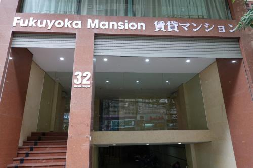 Fukuyoka Mansion, Ba Đình