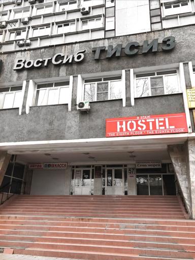 The 8th floor hostel, Irkutskiy rayon