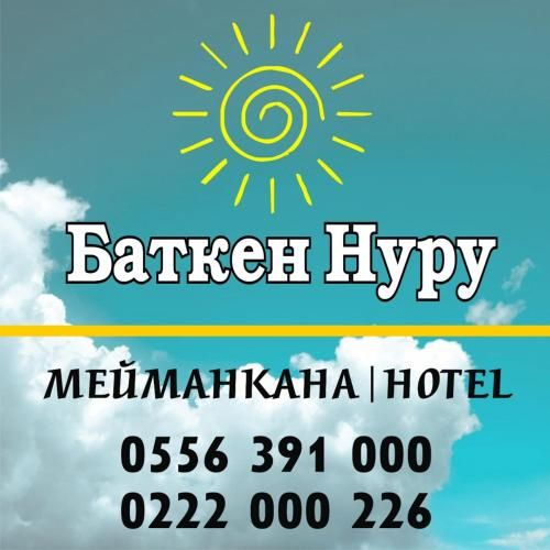 Batken nuru hotel, Batken
