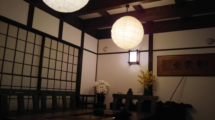 guesthouse KOUNDO, Nikkō