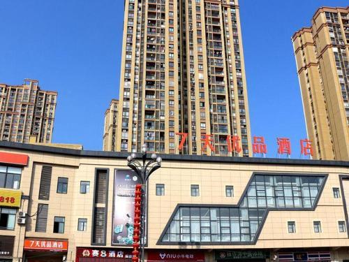 7Days Premium Chongqing Wansheng Hongen Square Bus Station Branch, Chongqing