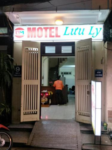 Motel Luu Ly, Cầu Giấy