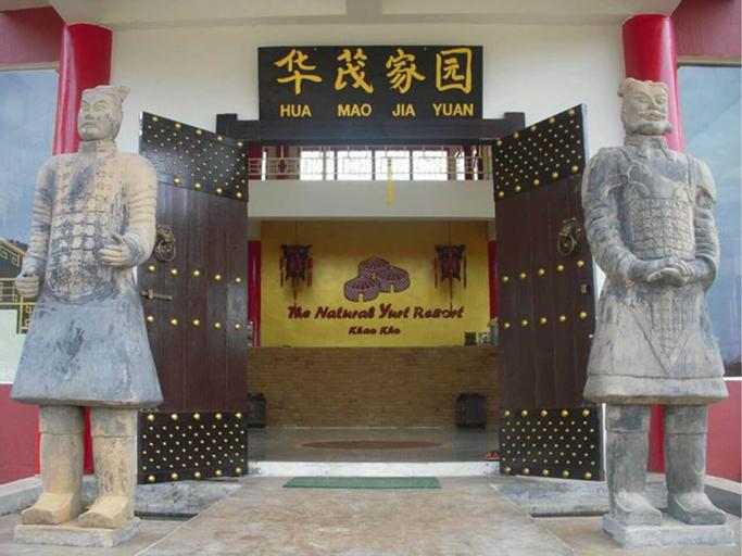 The Natural Yurt Resort @ Khao Kho, Khao Kho