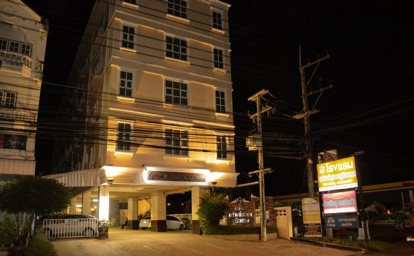 Submukdaphoomplace Hotel, Muang Mukdahan