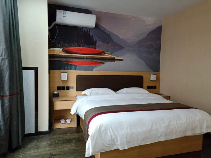 Thank Inn Plus Hotel Guizhou Suiyang County Shixiang Avenue, Zunyi