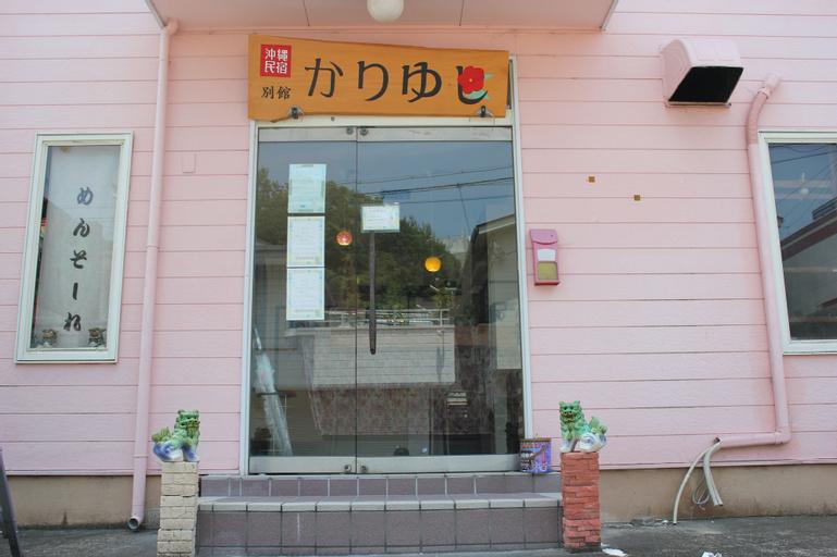 Okinawa Minshuku Kariyushi Bekkan, Shirahama
