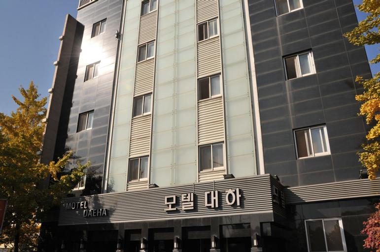 Motel Daeha, Gwang-jin