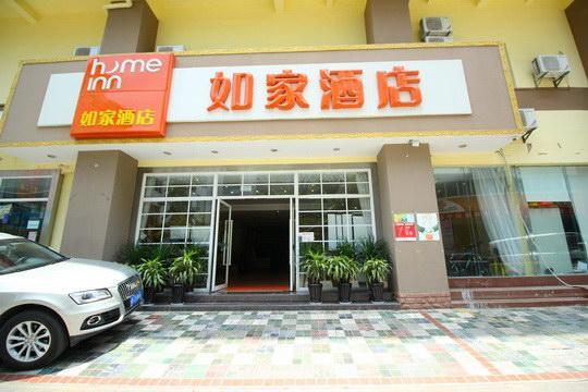 Home Inn Hotel Xishuangbanna Jinghong Jinghong Transportation South Station, Xishuangbanna Dai