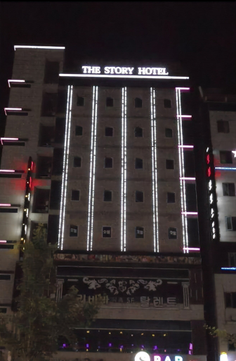 The Story Hotel, Hwaseong