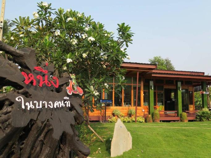 Nung Ni Bangkonthi, Bang Khon Ti