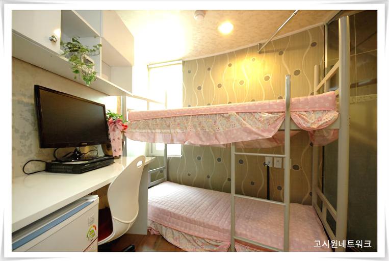 Apgujeong Residence, Seongdong