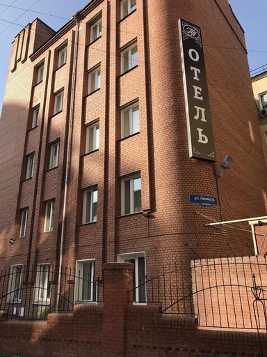 PoliArt Hotel, Krasnoyarsk