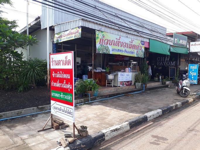 Bandung Grand, Ban Dung