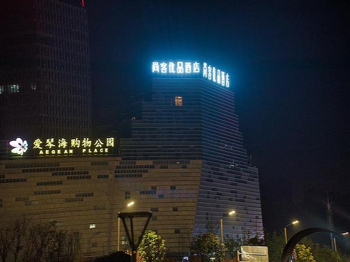 UP and IN Hotel Guizhou Zunyi Honghuagang District High-Speed Railway Station, Zunyi