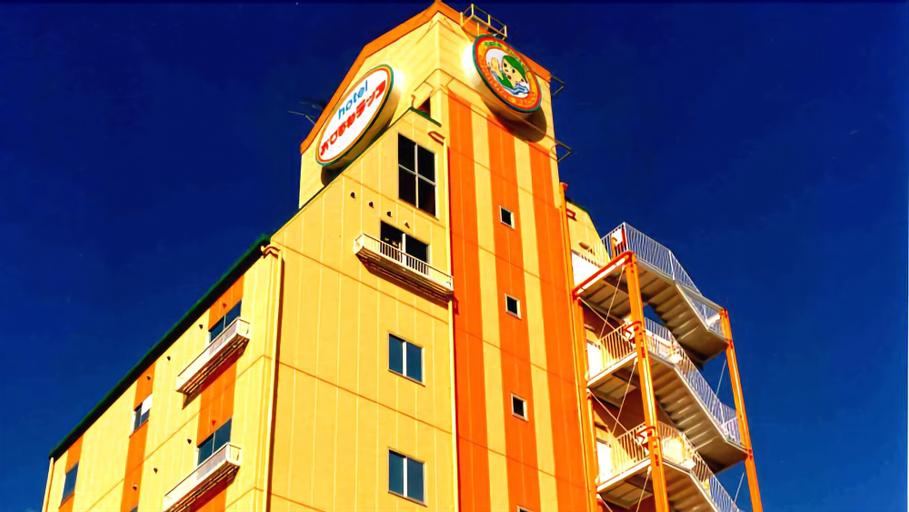 Hotel Ohirune Racco Moji - Adult Only, Kitakyūshū