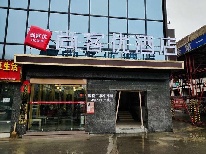 Thank Inn Hotel Guizhou Tongren Wanshan District South Expressway, Tongren