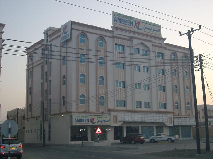 Amreen Hotel Apartments, Sohar