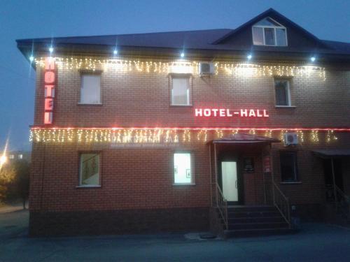 HOTEL - HALL, Novotroitsk