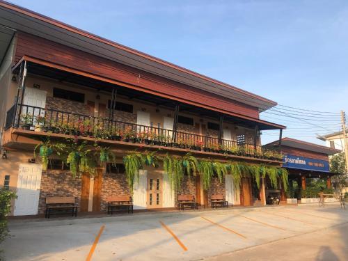 มิตรภาพโฮเทล ( Mittrapap Hotel ), Muang Khon Kaen