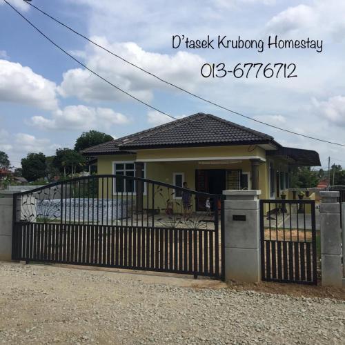 D'TASEK KRUBONG HOMESTAY MELAKA, Kota Melaka