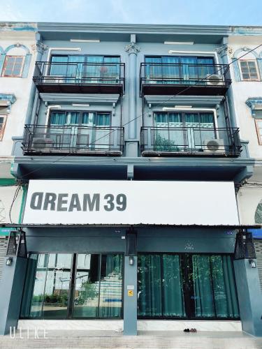 dream39hostel, Sam Phran