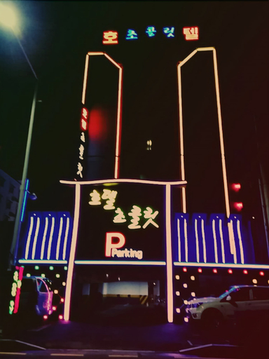 Chocolate Hotel, Gwangsan