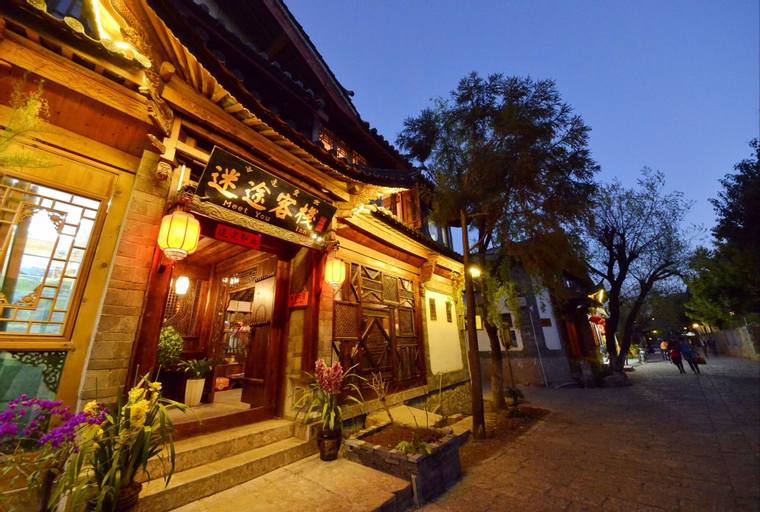 Mi Tu Inn, Lijiang