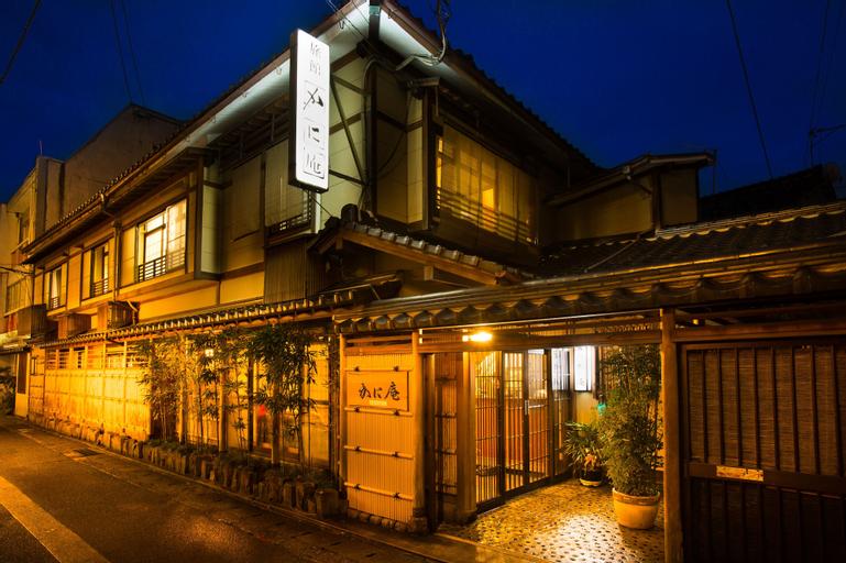 Kinosaki THE CRAB HOUSE KANIAN, Toyooka