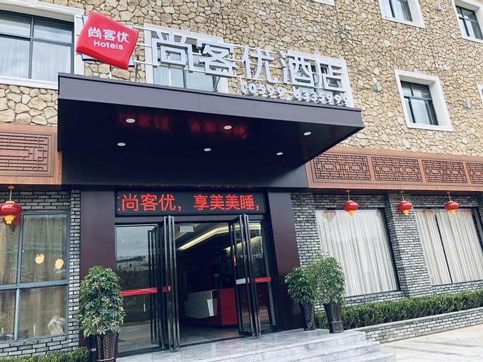 Thank Inn Hotel Fujian Nanping Shaowu Yanyu Avenue, Nanping