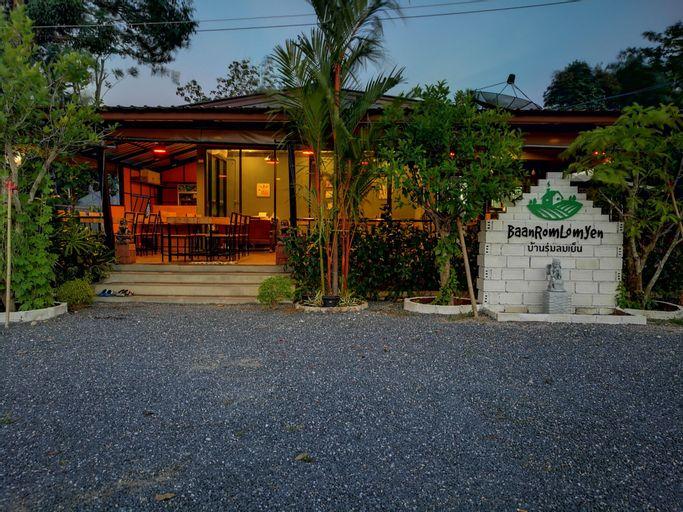 Baan Rom Lom Yen, Phi Pun