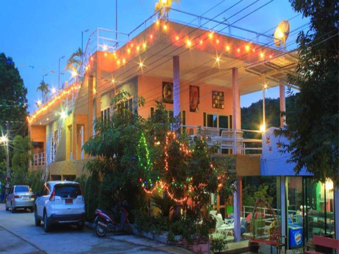 Baan Fahsai Resort, Suan Phung