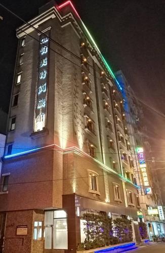 CHIMEI Fashion Hotel, Taoyuan