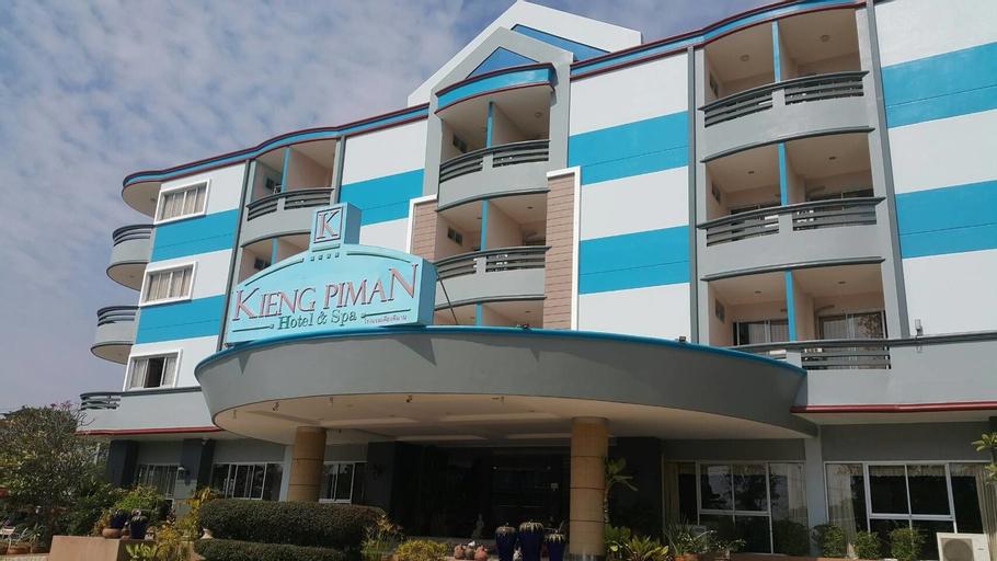 Kiengpiman Hotel, Muang Mukdahan