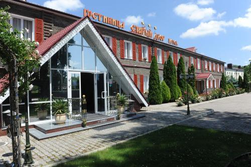 Stary Dvor Hotel, Predgornyy rayon