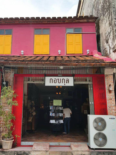 The Roo Classic Hometel, Muang Songkhla