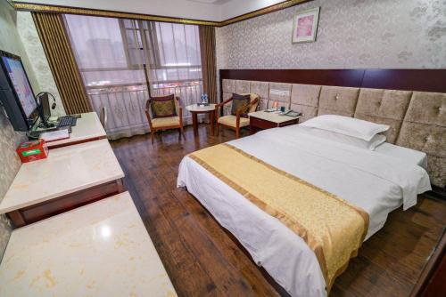 Yuanfeng Business Hotel, Tongren