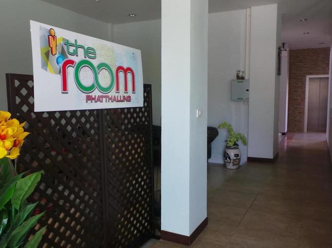The Room Phatthalung, Muang Phatthalung