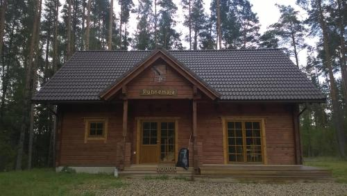 Peko Holiday Home, Värska