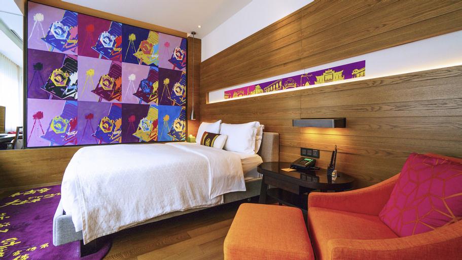 Hotel Indigo Xiamen Harbour, Xiamen