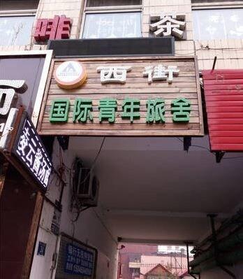 Harbin West Street International Hostel, Harbin