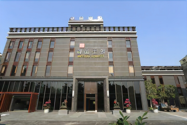 Imperial Dynasty Exquisite Hotel, Yulin